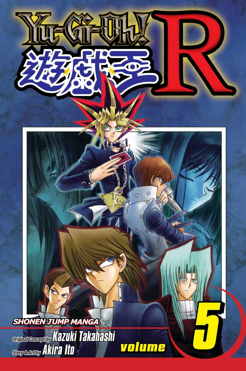 yu gi oh r volume 5 promotional card yugioh card prices